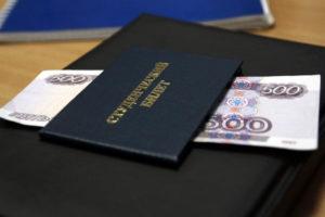 Стипендия для студентов в РФ: размер в 2018 году, виды и условия получения, последние новости и законопроекты