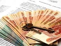 предельный размер имущественного налогового вычета