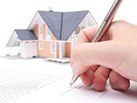 образец завещания на дом