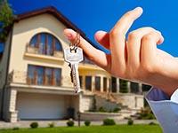 покупка ипотечной квартиры риски