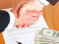 договор о задатке при покупке квартиры образец