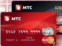 мтс кредитная карта условия