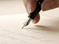 форма завещания и правила его составления