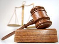 оспаривание наследства по закону