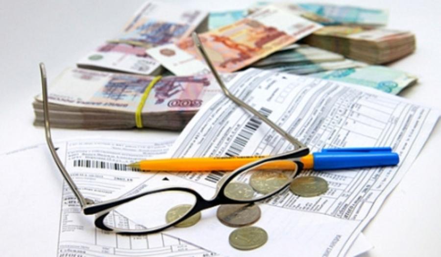 деньги, квитанция и очки