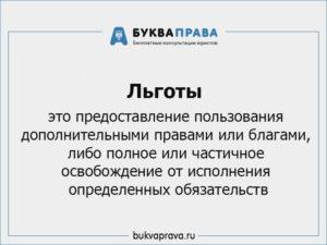 veteran-truda-skolko-let-nuzhno-otrabotat