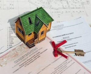 Оформление перепланировки и получение свидетельства права собственности