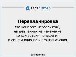 kadastrovyj-pasport-na-kvartiru-kak-poluchit-2019
