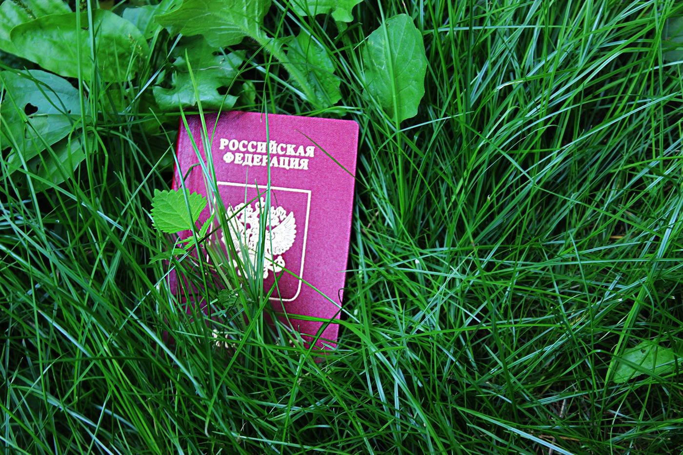 Что делать, если на потерянный паспорт оформили кредит