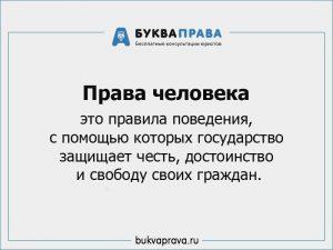 zayavlenie-v-prokuraturu-obrazec