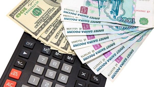 Чем отличается ссуда от кредита в банке?