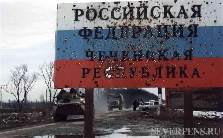 Основные льготы ветеранам боевых действий в Чечне