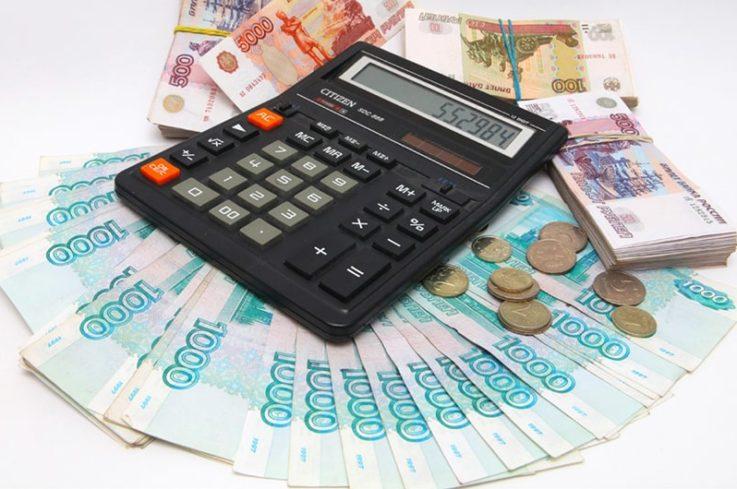 Альтернативные способы оплаты налога