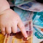 Как получить материнский капитал задвойню