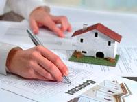 Сдать в аренду коммерческую недвижимость