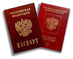 Какие документы необходимы для подачи заявления в ЗАГС