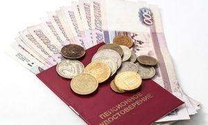 Формирование доплаты к пенсии после 80 лет