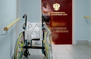 Законы о досрочной пенсии родителям детей-инвалидов