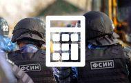 Калькулятор и расчет пенсий сотрудникам ФСИН