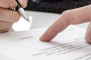 Особенности гарантийного письма о прохождении практики, на юридический адрес и др