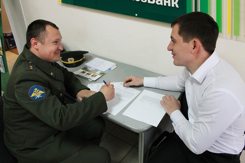 Ипотека для военнослужащих по контракту, консультация юридической компании Военадвокат.ру в Москве.