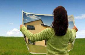 Обременение дома и земельного участка под ним по договору ипотеки