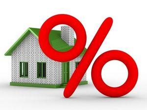 Условия получения ипотечных кредитов с государственной поддержкой
