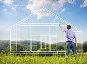 Требования ипотеки на покупку дома