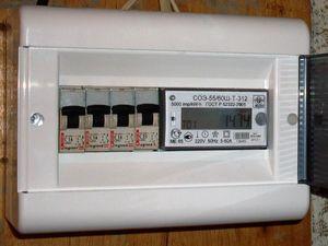 Преимущества электронных счетчиков лектроэнергии