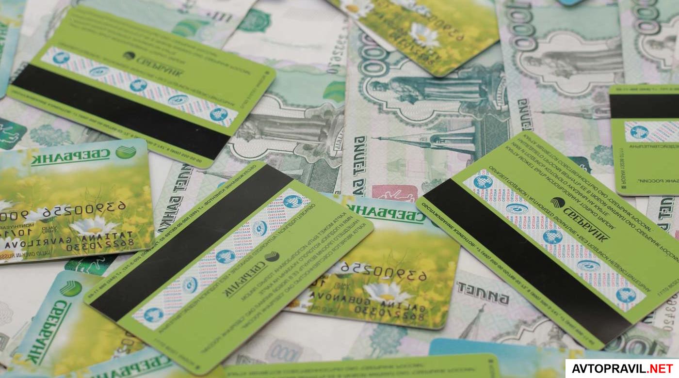 Карты Сбербанка лежащие на деньгах