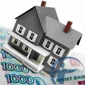 кредит на домик