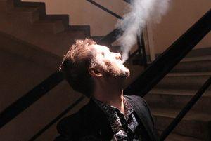 Штраф за нарушение запрета на курение в подъезде дома