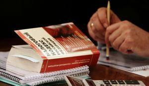 Законы о налоговых льготах на имущество