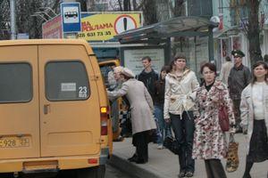 Как оформить льготы на проезд в общественном транспорте
