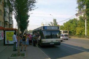 Региональные льготы на проезд в обещственном транспорте для пенсионеров