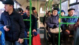 Льготы на проезд в общественном транспорте для пенсионеров