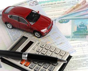 Как оформить льготу на транспортный налог для пенсионеров