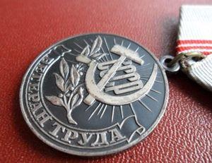 Налоговые льготы ветерану труда в России