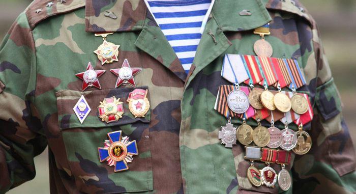 Кому положены льготы ветерана боевых действий