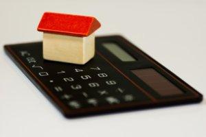 где выгоднее рефинансирование ипотеки