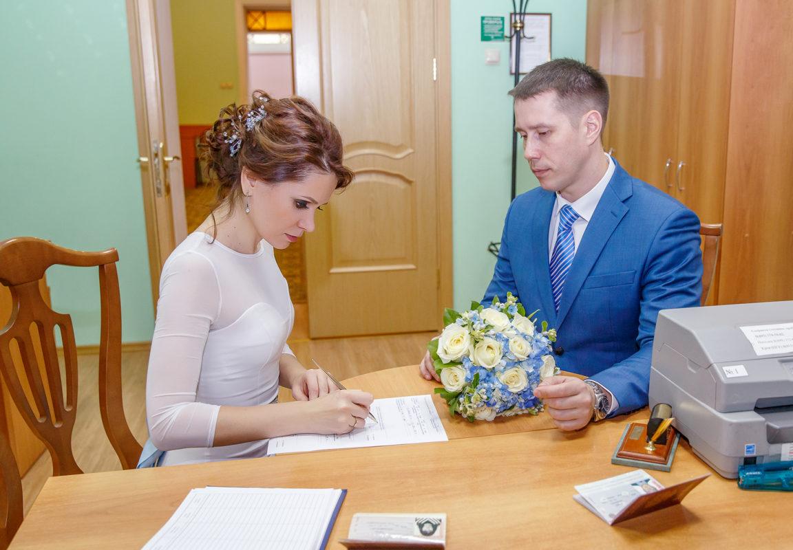 фото неторжественная регистрация ( роспись без церемонии в загсе