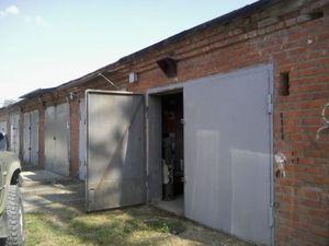 Порядок оформления земли под гаражом в собственность в разных ситуациях