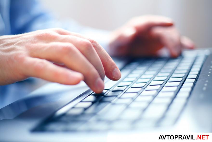 руки и клавиатура компьютера
