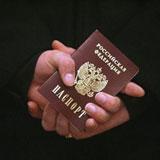 Куда обращаться в первую очередь, если потерял паспорт