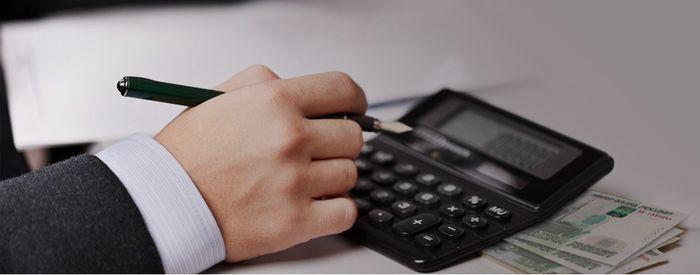 Налогообложение потребительского кооператива