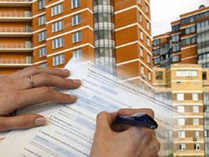 Что дает приватизация квартиры гражданам РФ?