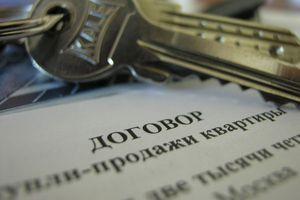 Инструкция по продаже жилья, купленного на материнский капитал