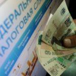 Как узнать о долгах в ФНС по фамилии и оплатить их онлайн?