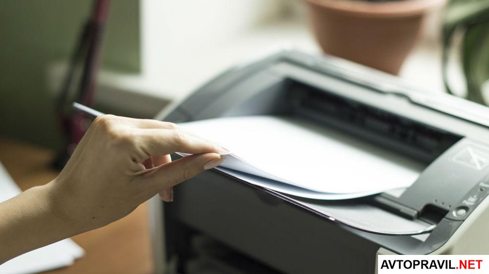 бумага вышедшая из печати в руках
