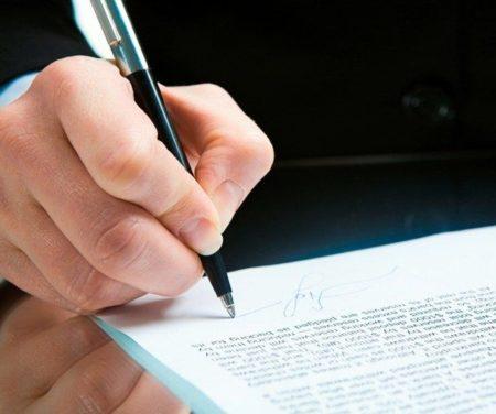 Расписка об отказе от претензий